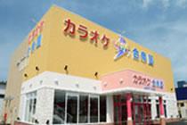 カラオケ合衆国仙台六丁の目店