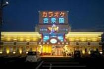 カラオケ合衆国仙台中田バイパス店