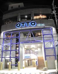 OTTOビル